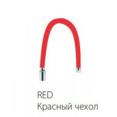 Силиконовый чехол для комбинированного смесителя FKM 31.9 Red